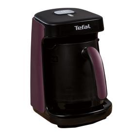 Köpüklüm Compact Mor Türk Kahvesi Makinesi